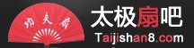 中国太极扇网