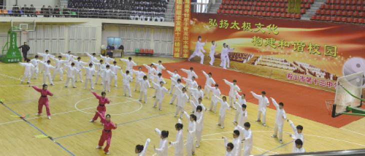 鞍山市太极拳、太极扇被列入学校特色课程